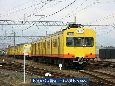 VOL,987 『年末の三岐鉄道 Ⅱ』_e0040714_18311870.jpg