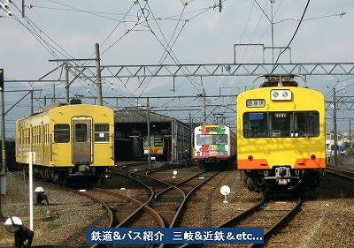 VOL,987 『年末の三岐鉄道 Ⅱ』_e0040714_1833183.jpg