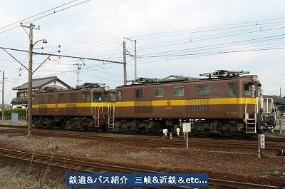 VOL,987 『年末の三岐鉄道 Ⅱ』_e0040714_18345198.jpg