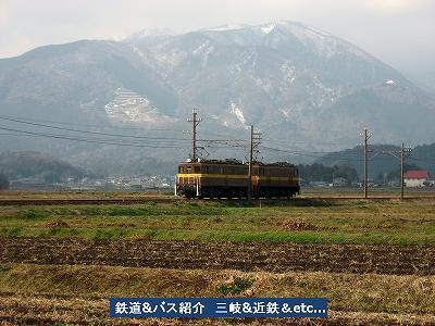 VOL,988 『年末の三岐鉄道 Ⅲ』_e0040714_1962313.jpg