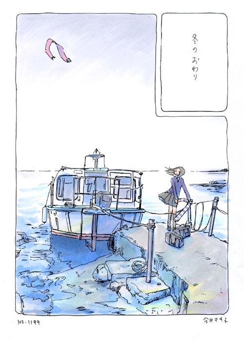 冬のおわり_a0026616_2217480.jpg