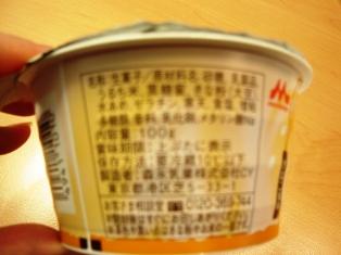 f0167820_16241941.jpg