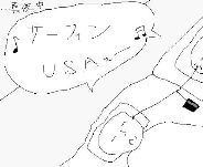 b0140022_16425817.jpg
