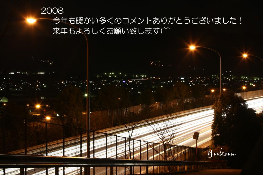 b0109027_1826502.jpg