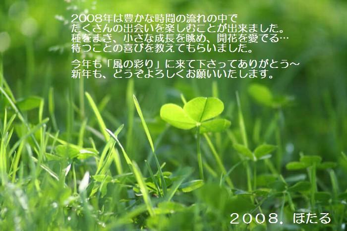 f0017530_0363585.jpg