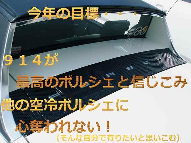 f0056835_19405047.jpg