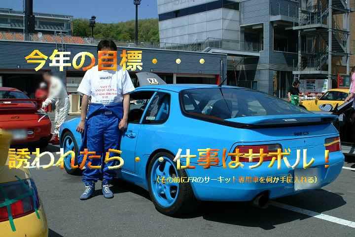f0056835_19473149.jpg