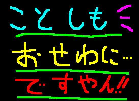 f0056935_11544616.jpg