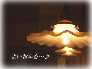 c0129340_1531980.jpg
