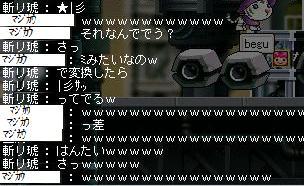 f0161340_0501890.jpg