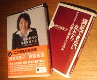 b0084241_20253086.jpg