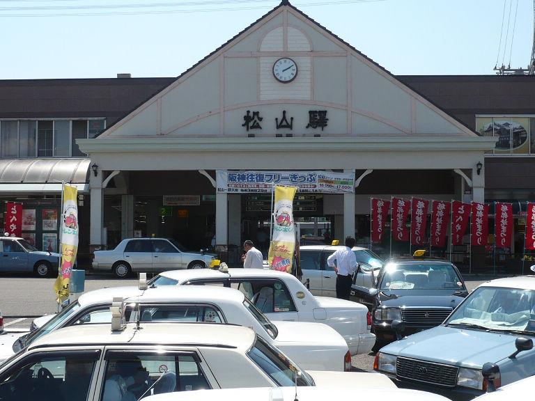 四国酒蔵巡り旅 最終章_f0193752_20343922.jpg