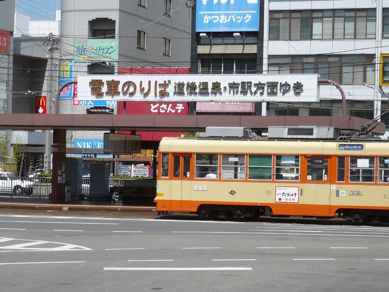 四国酒蔵巡り旅 最終章_f0193752_20352197.jpg