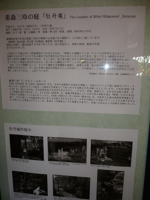 四国酒蔵巡り旅 最後の訪問先【石鎚酒造】_f0193752_251295.jpg