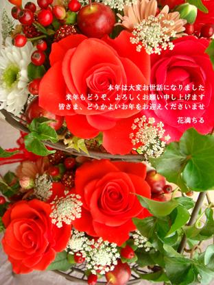 b0137657_18495730.jpg