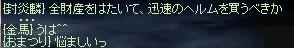 b0128058_19101923.jpg