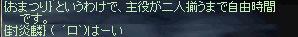 b0128058_19104648.jpg