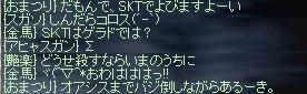 b0128058_19123899.jpg