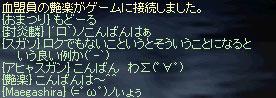 b0128058_1912957.jpg