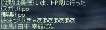 b0128058_19151818.jpg