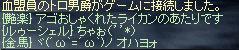 b0128058_19165069.jpg