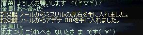 b0128058_19193025.jpg