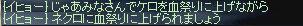 b0128058_1928483.jpg