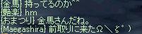b0128058_19292019.jpg