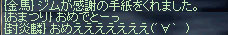 b0128058_19322028.jpg