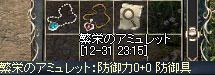 b0128058_23512739.jpg