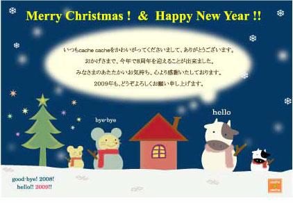 ☆メリークリスマス☆_e0161063_21265292.jpg