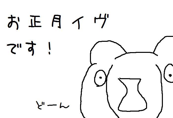 f0170868_1146253.jpg