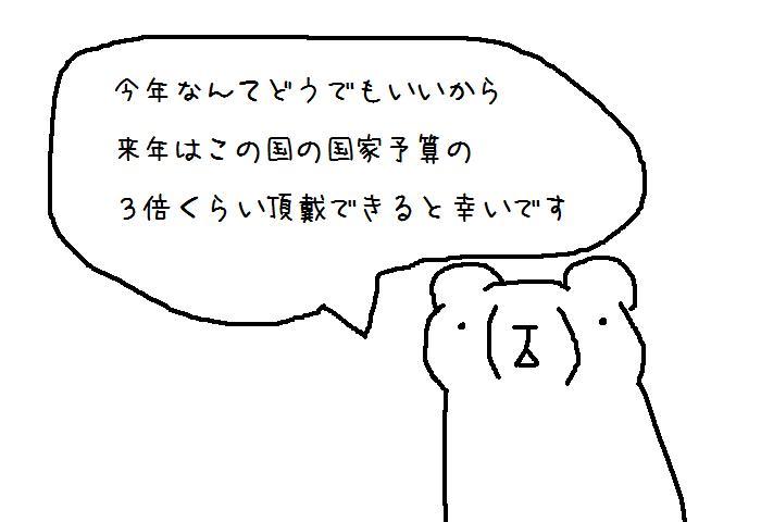 f0170868_20544469.jpg