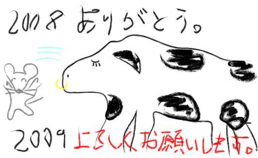 a0020672_1318547.jpg