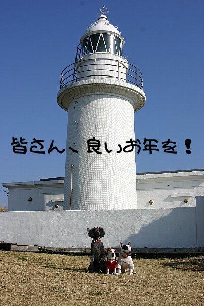 b0053973_1553798.jpg