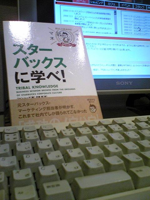 f0185174_17142697.jpg