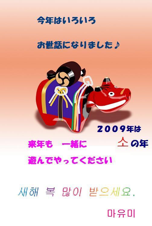 f0152079_15253522.jpg