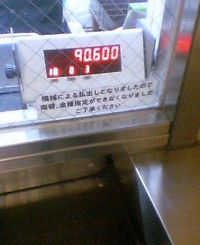 c0151483_9114083.jpg