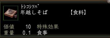 d0080483_2123339.jpg