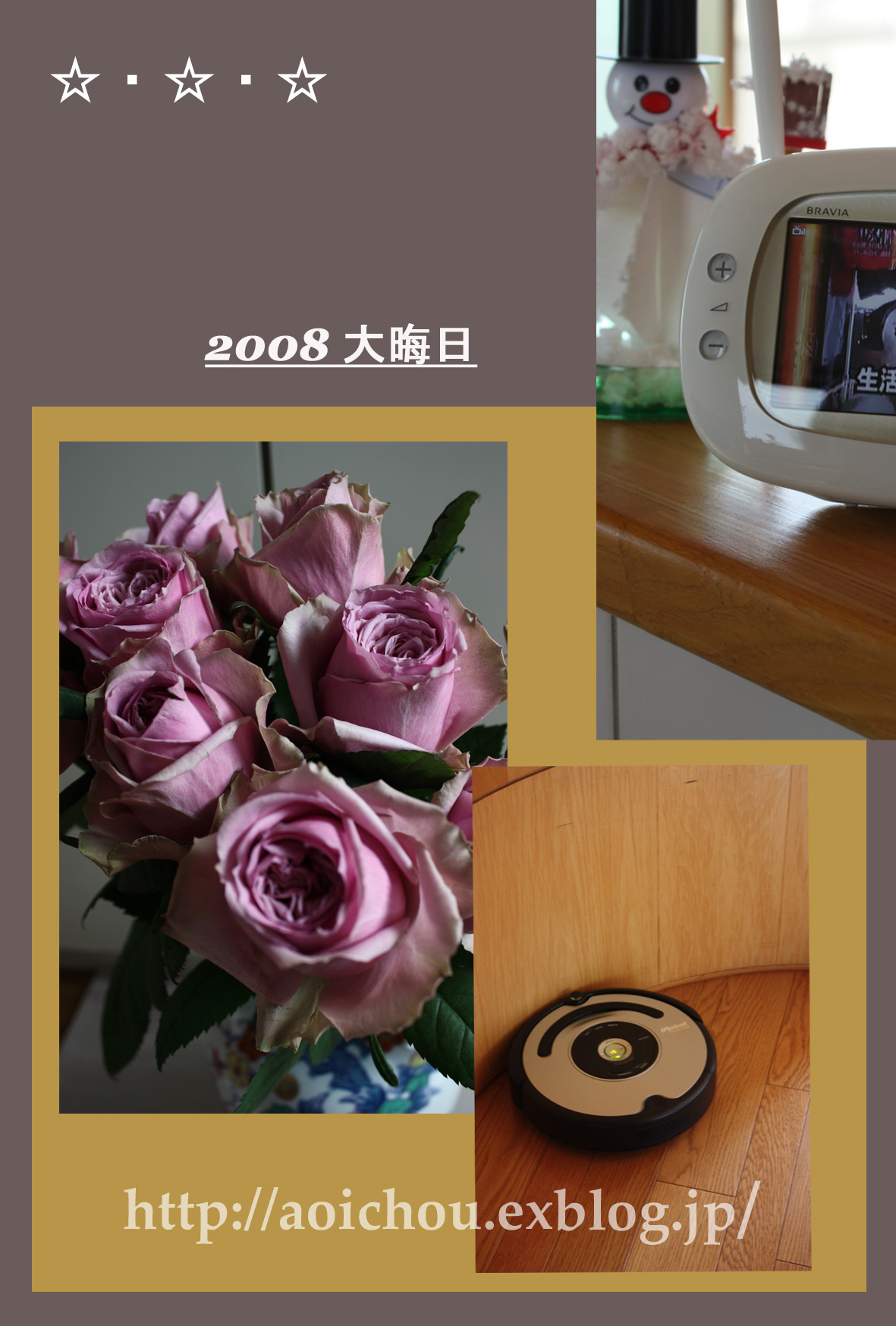f0120483_1834336.jpg