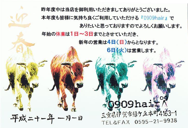 f0176184_13251081.jpg