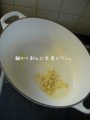 b0000885_8295885.jpg