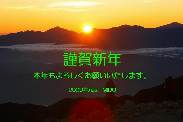 f0073587_2357367.jpg