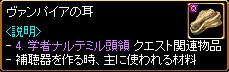 c0081097_16233582.jpg