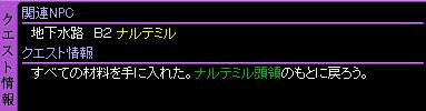 c0081097_16245861.jpg