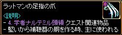 c0081097_1624910.jpg