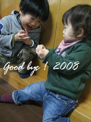 d0145097_164483.jpg