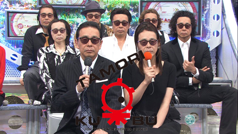 タモリ倶楽部 : 雪崩式メモ Z : ...