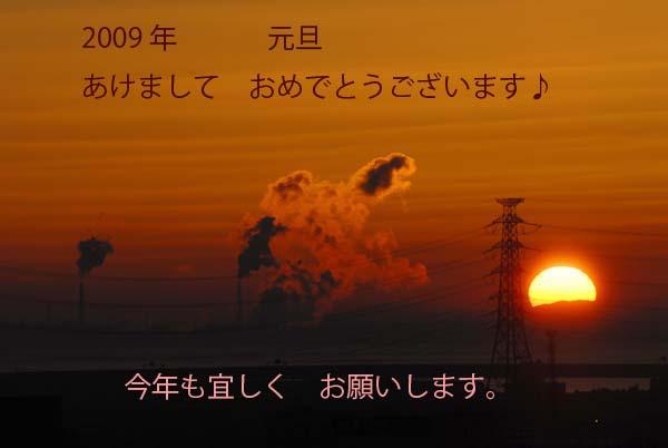 a0044202_92929100.jpg