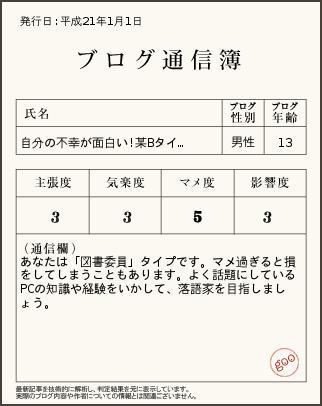 f0124204_1563792.jpg